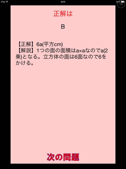 IMG_1519